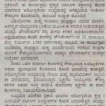 Suvarna Times