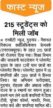 Navbharat Times-Gurgaon