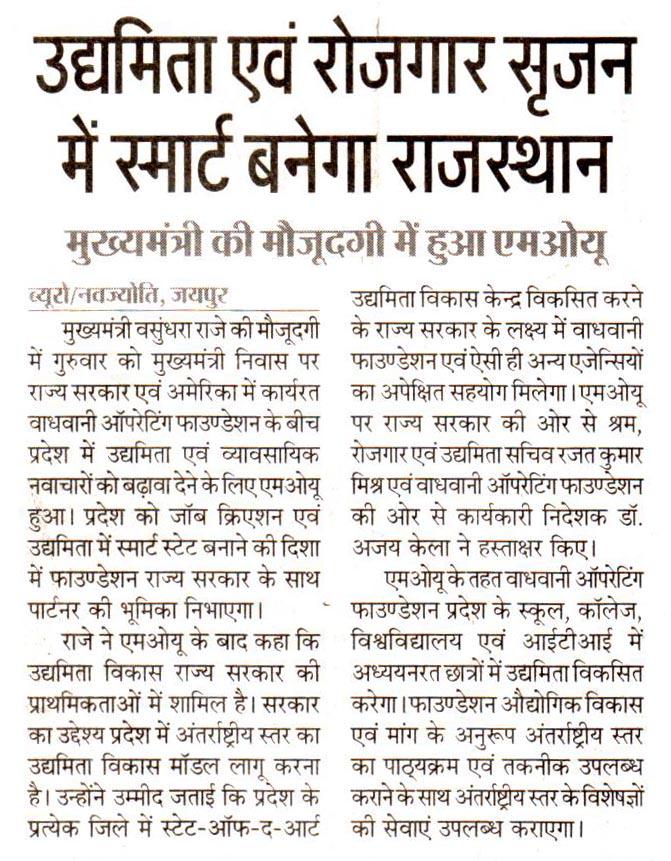 Dainik Navjyoti_ Jaipur
