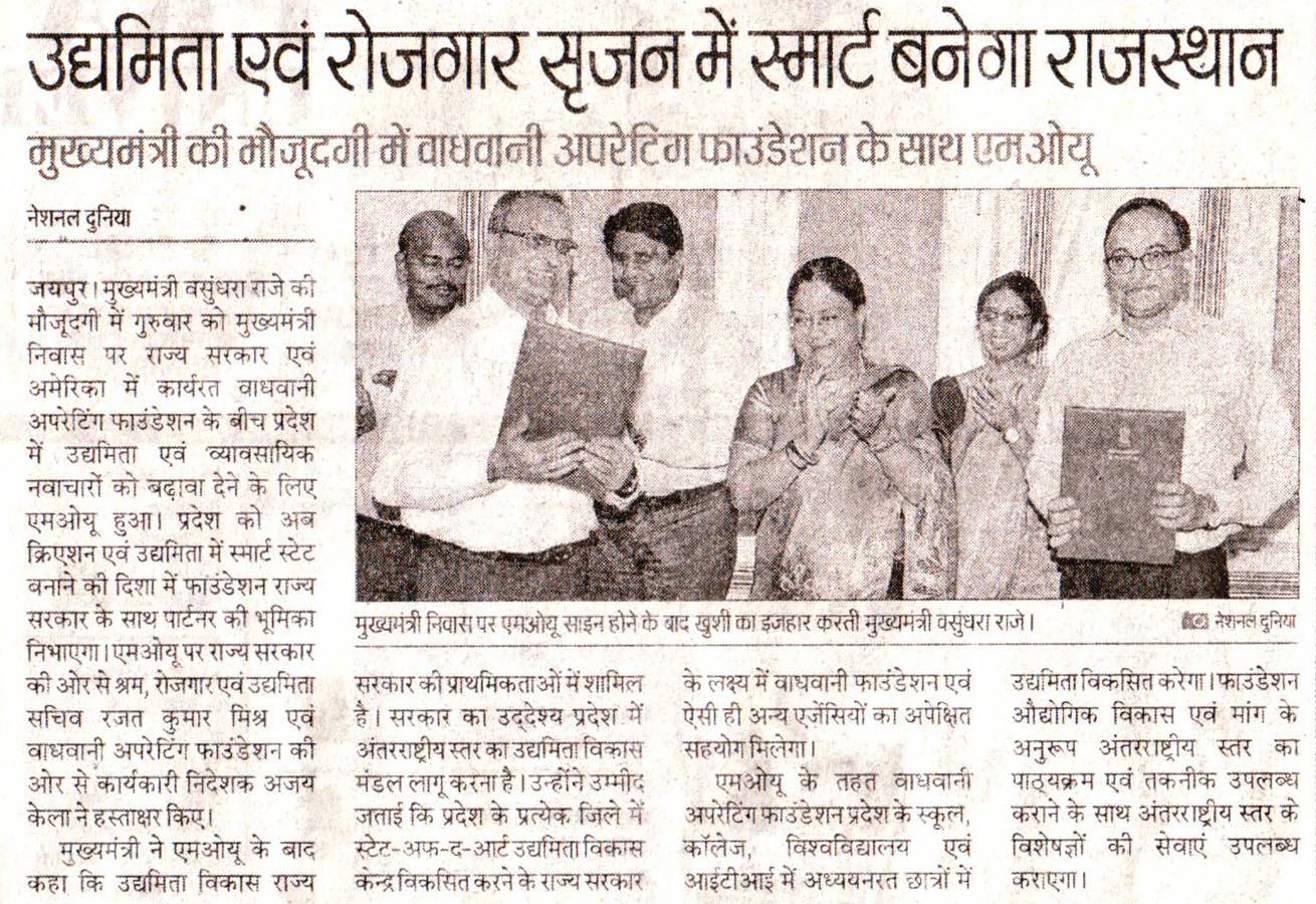 National Duniya_Jaipur