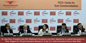 Ajay Kela in FICCI