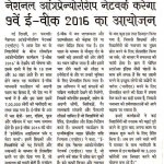 People-Samachar_Indore