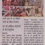 WF Nav Bihar