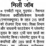 WF Navbharat Times