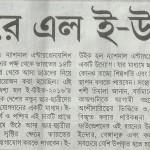 Prayag_Kolkata