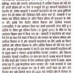 Satya Swadesh - Chandigarh