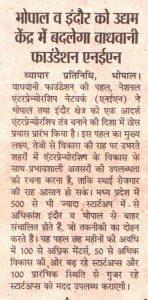 Dainik Jagran - Bhopal