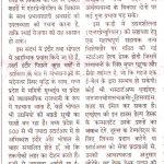 Purnaviram - Bhopal