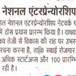 Raj Express - Bhopal