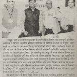 Samay Darshan - Raipur