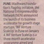 Hindustan Times - Pune