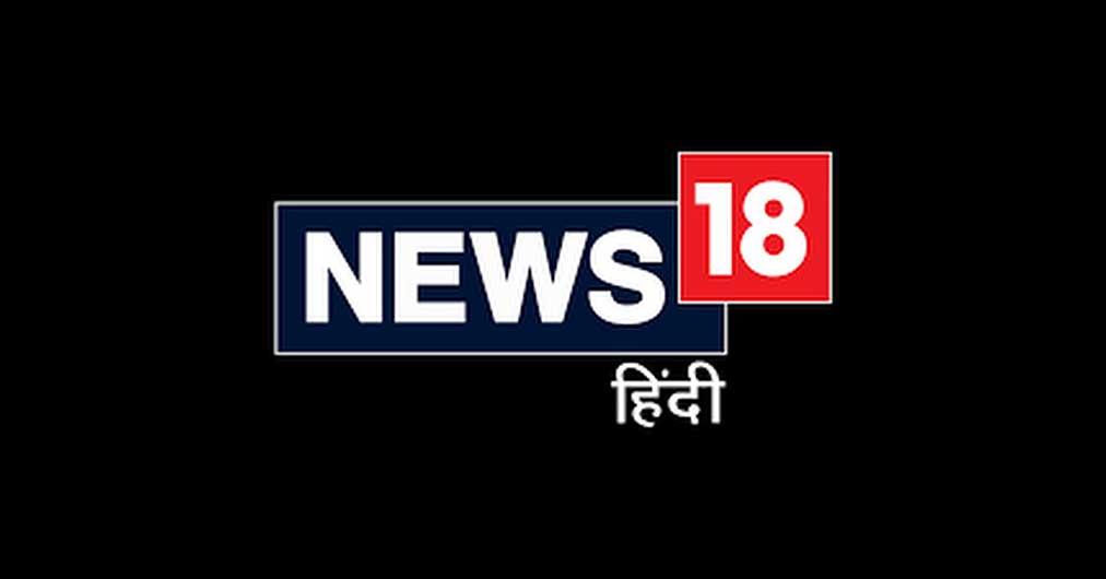 News-18-Hindi