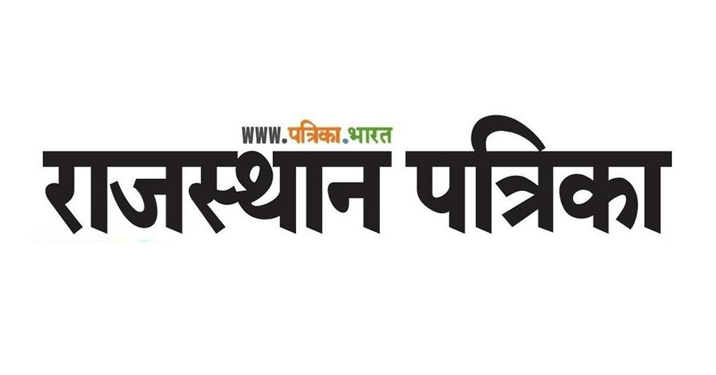 Rajasthan-Patrika | Wadhwani Foundation