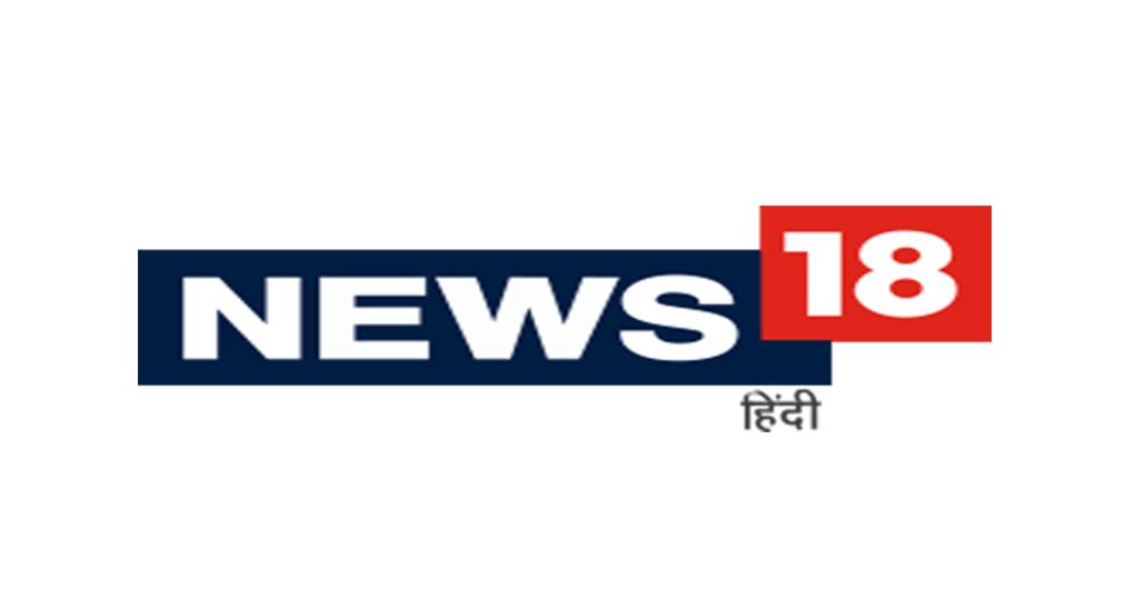 News18-Hindi | Wadhwani Foundation