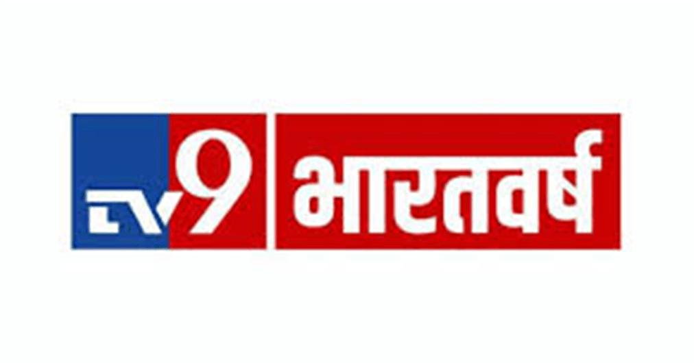 TV9-Hindi